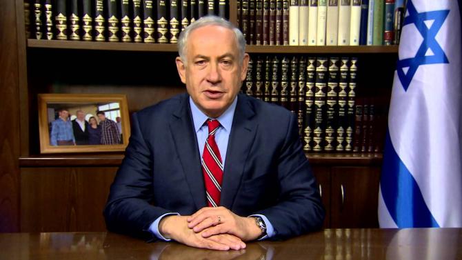 Premierul Israelului, Benjamin Netanyahu