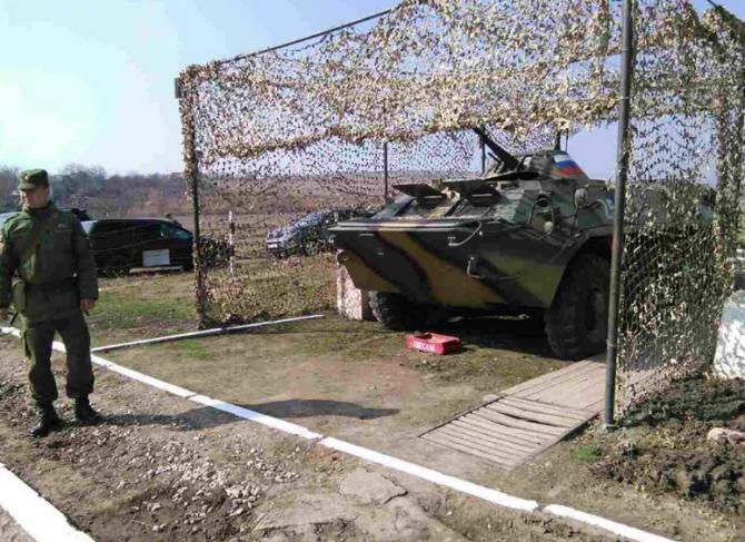 (w670) transnistr