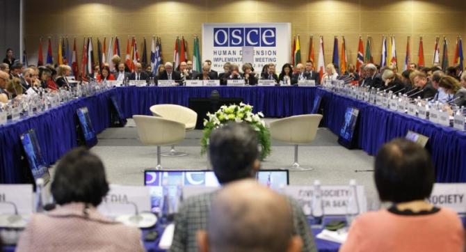 Adunarea Parlamentara OSCE