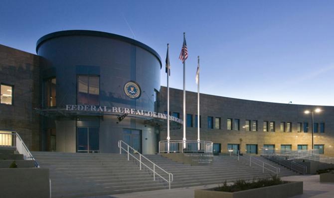 Biroul Federal de Investigații