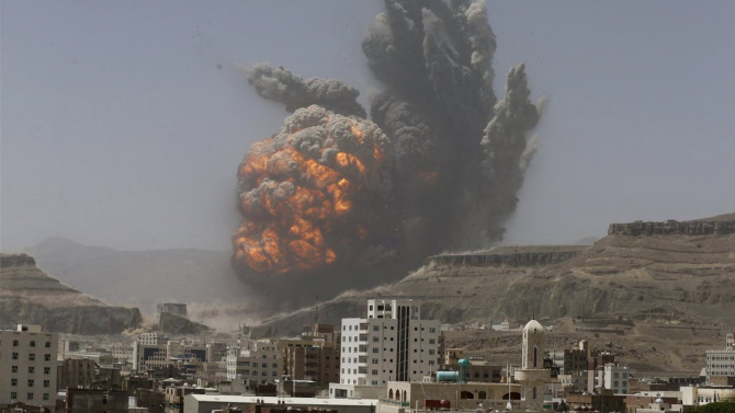 Yemen - imagine simbol