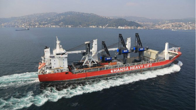 Hansa Heavy Lift