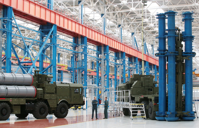 Industria de Aparare a Federatiei Ruse