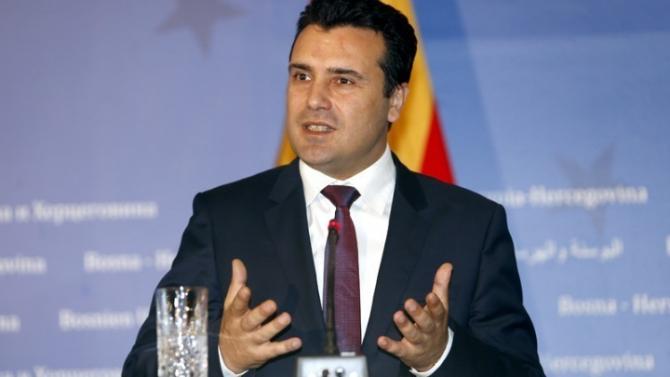 Premierul macedonean, Zoran Zaev