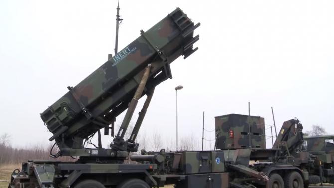 Sistemului de rachete Patriot