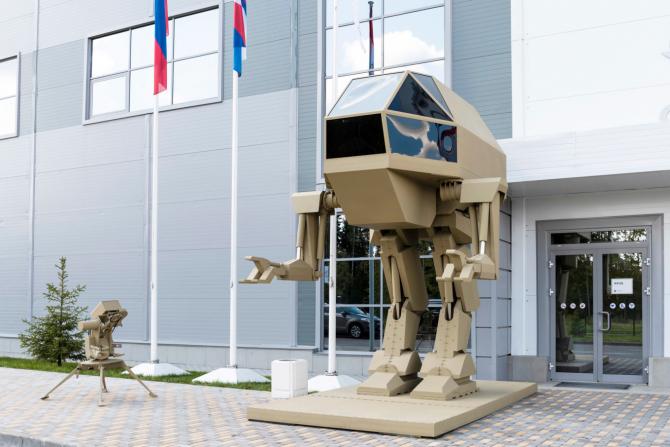robotul, numit Igoryok