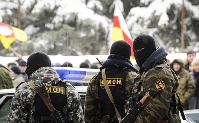 forţele armate din Osetia de Sud