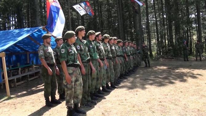 Tabăra patriotică pentru tineret Zlatibor 2018