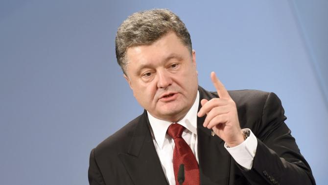 președintele Ucrainei, Petro Poroșenko