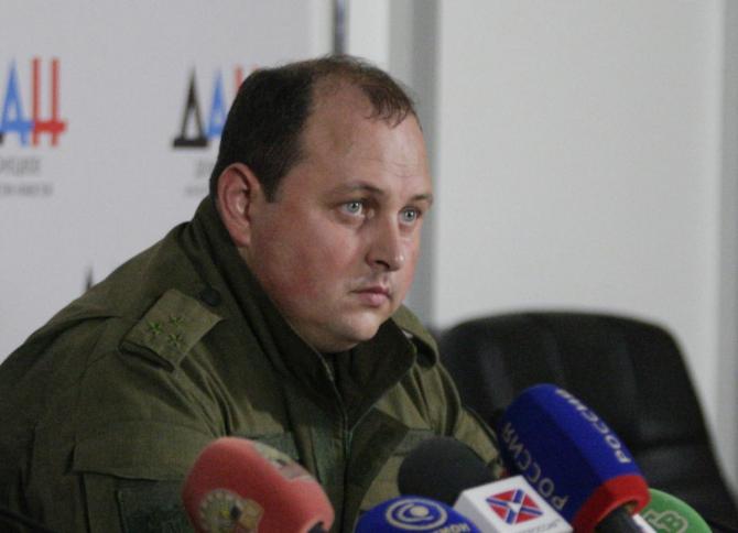 Dmitry Trapeznikov