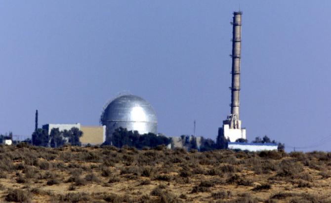 centrala nucleară Dimona, în deşertul Negev din Israel