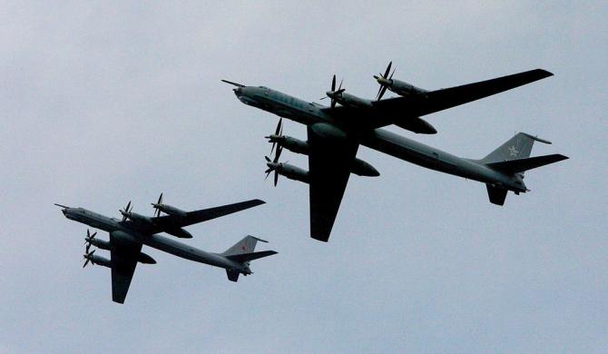 bombardiere Tu-142