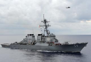 distrugatorul USS Curtis Wilbur