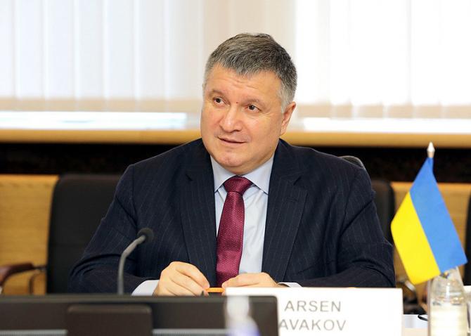 Ministrul ucrainean de Interne, Arsen Avakov