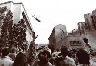 Fuga lui Ceaușescu