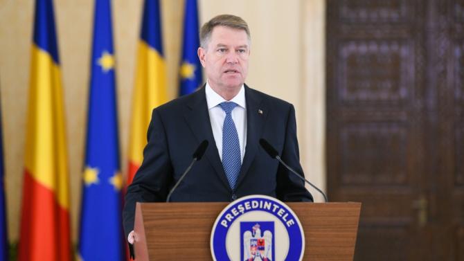 Președintele României, domnul Klaus Iohannis