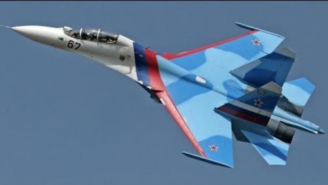 Su-30 Rusia