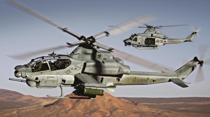 Elicopter  AH-1Z