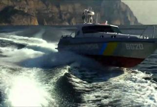 Ucraina, navă UMS-1000