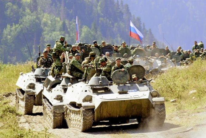 Armată Rusia