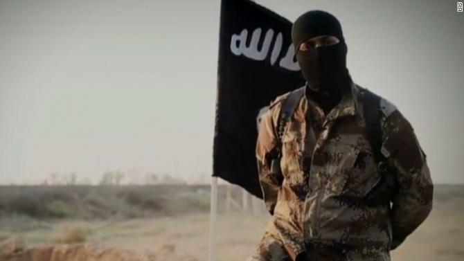 Luptător al Statului Islamic (ISIS)