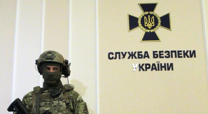 Serviciul de Securitate al Ucrainei (SBU)