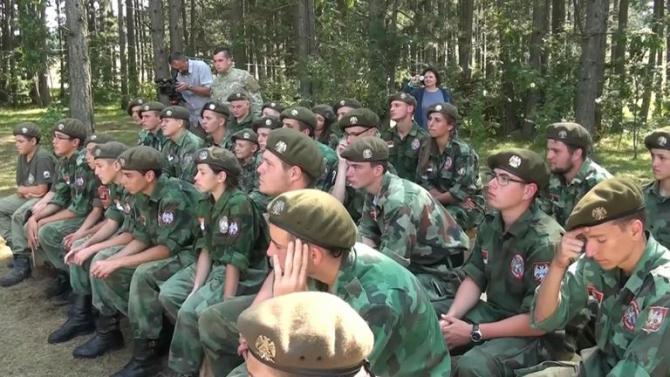 Tabără patriotică pentru tineri sârbi