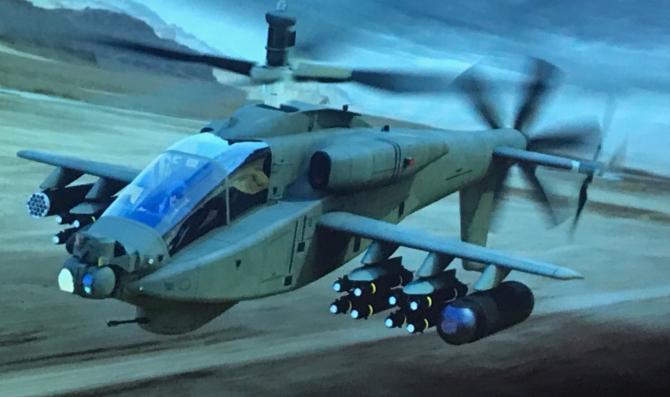 Elicopterul de atac de mare viteză AH-64 Block 2 Compound