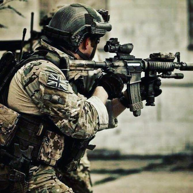 viziunea forțelor speciale)