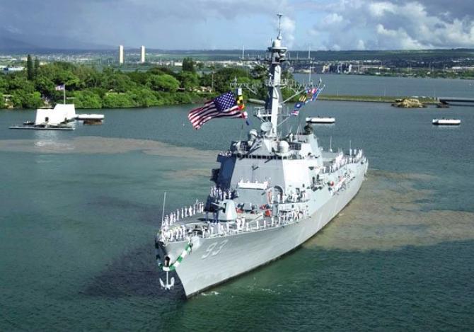 USS Daniel Inouye va avea ca port Pearl Harbor