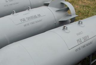 bombe cu dispersie tip RBK-500 AO-2,5RT