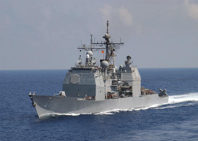 Crucisatorul USS_Normandy