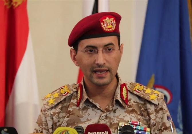 Generalul de brigadă Yahya Saree