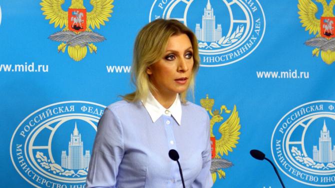 Maria Zaharova, purtătorul de cuvânt al Ministerului de Externe al Rusiei