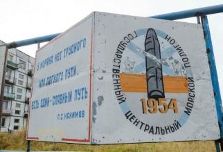 Baza de testare Nionoksa de lângă Severodvinsk (regiunea Arhanghelsk, în nordul Rusiei)