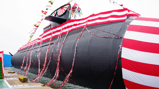 Submarin Toryu - SSK 512