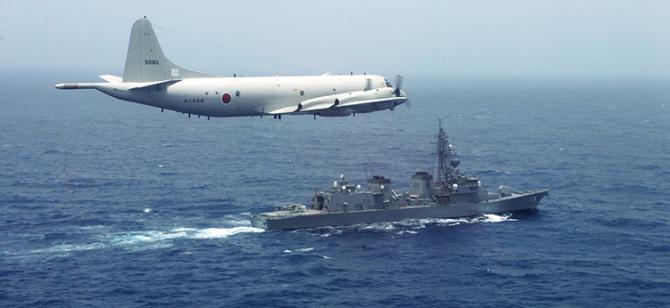 Marina japoneză