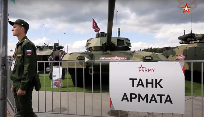 T-14 Armata, sursă foto: Captură YouTube