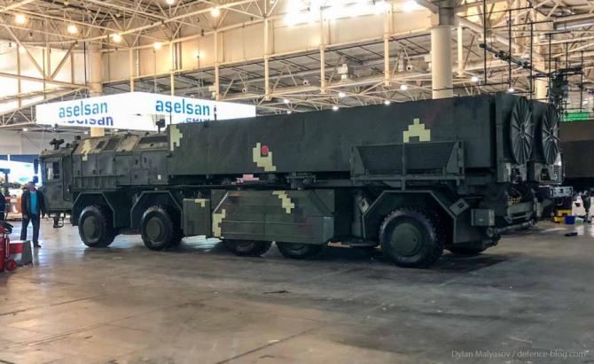 Hrim-2, cunoscut și sub denumirea de Grіm-2 (denumit uneori Grom ) este un sistem mobil de rachete balistice