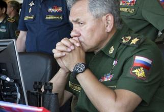 Ministrul rus al Apărării, Serghei Shoigu