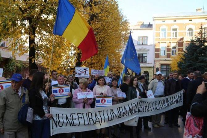 Foto: În data de 17 octombrie 2017 românii din regiunea Cernăuți au organizat un protest în fața Administrației Regionale de Stat împotriva Legii Educației