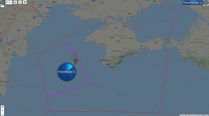 2. -imagine fara descriere- (radar_avion_cercetare_21_08_03292300.jpeg)