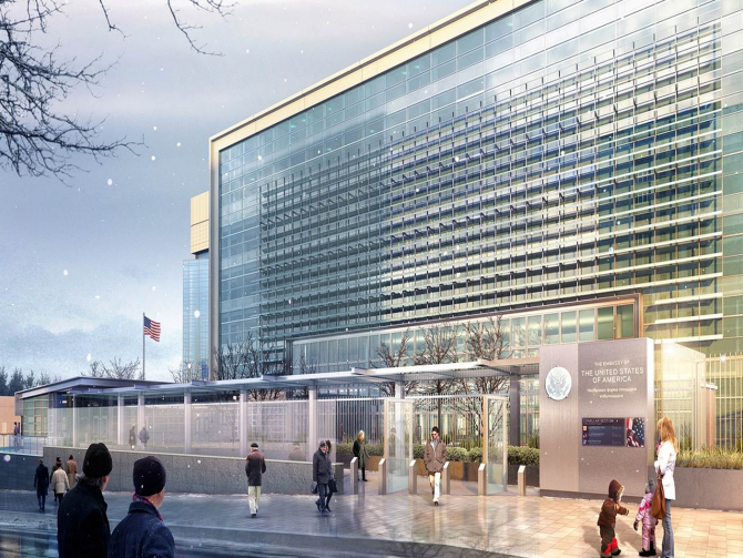 Ambasada Statelor Unite la Moscova, sursă foto: U.S. Embassy Moscow, American Citizen Services Facebook