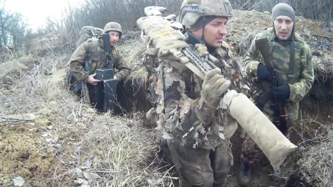 Unităţile de lunetişti a Serviciului Federal de Securitate [FSB] al Federaţiei Ruse, prezente in Ucraina.