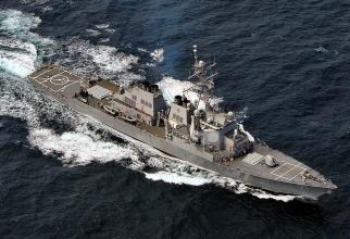 Foto: Distrugătorul american USS Ross