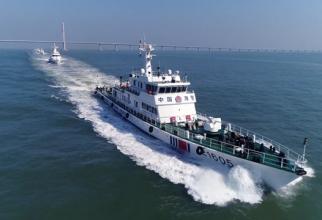 Sursă foto: Captură de pe contul Wechat al Gărzii de Coastă a Chinei via Global Times