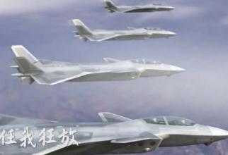 J-20 în două locuri, captură YouTube via The Drive