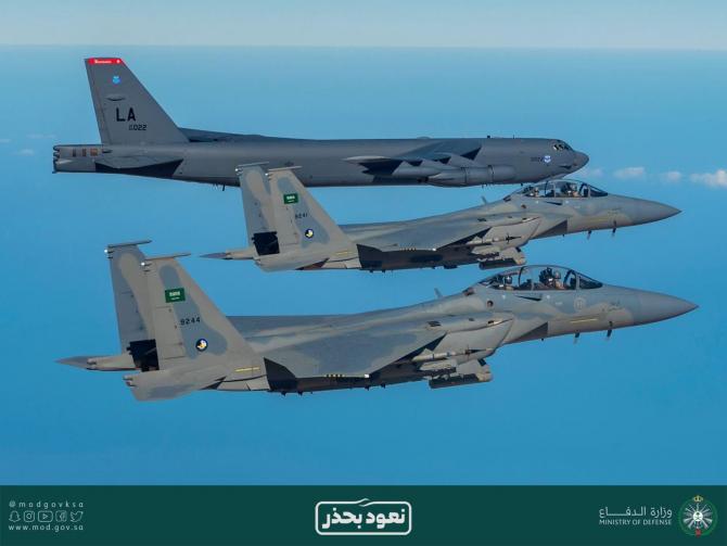 Forțele Aeriene ale Regatului Arabiei Saudite, sursă foto: Ministerul Apărării al Arabiei Saudite Facebook