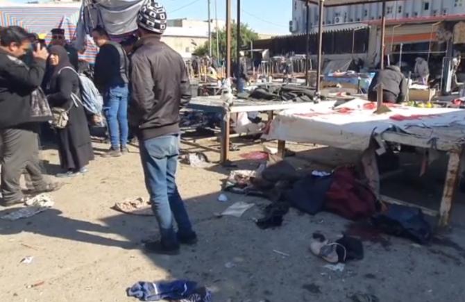 Atentat sinucigas la Bagdad Sursa foto: Twitter