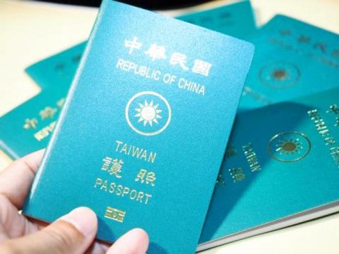 2. -imagine fara descriere- (pasaport-taiwan-china_89906500.jpg)